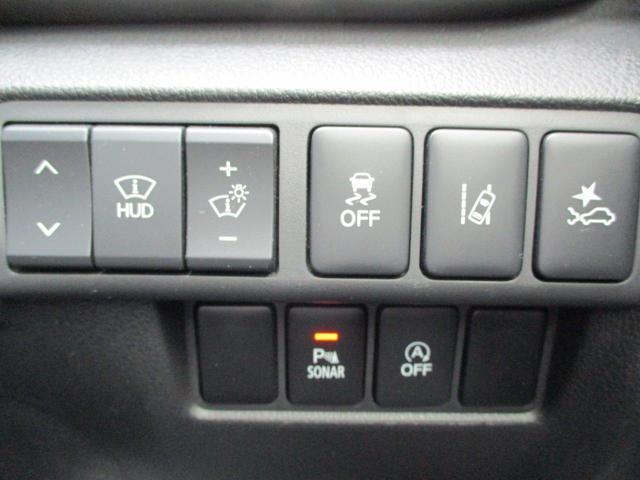 1.5L Gプラスパッケージ 禁煙車 ガソリンターボ 後側方検知 三菱純正7型SDナビ ロックフォードオーディオ Bluetooth ミュージックサーバー 電動パーキング オートホールド レーダークルーズ ヘッドアップディスプレイ(62枚目)