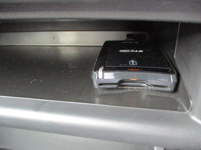 1.5L Gプラスパッケージ 禁煙車 ガソリンターボ 後側方検知 三菱純正7型SDナビ ロックフォードオーディオ Bluetooth ミュージックサーバー 電動パーキング オートホールド レーダークルーズ ヘッドアップディスプレイ(72枚目)
