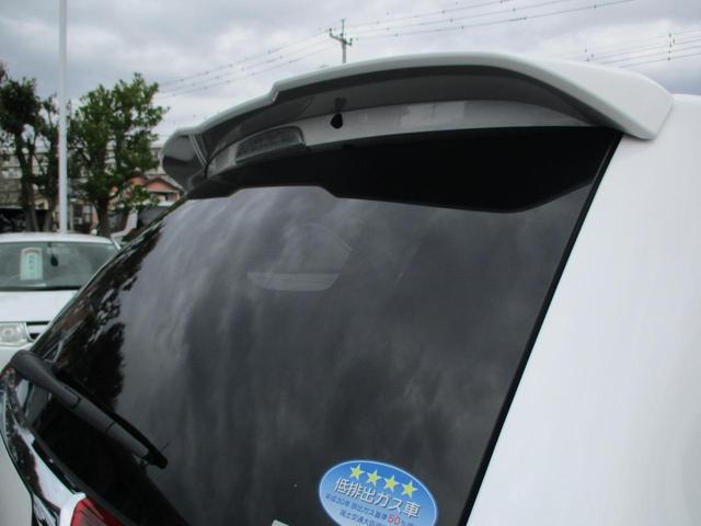 2.4L Sエディション 禁煙車 後側方車両検知警報 11インチナビ 本革シート 1500W電源 電気温水式ヒーター ビルシュタインサスペンション 誤発進抑制機能 衝突被害軽減ブレーキ バッテリー残存90パーセント ペット臭無(80枚目)