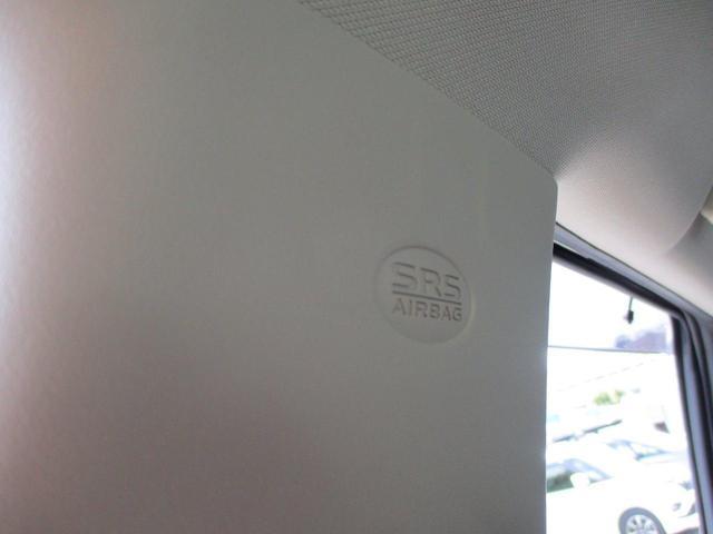 Gセーフティパッケージ 禁煙 7.7ナビ 1500W電源 残存率80% 全周囲カメラ 衝突被害軽減 車線逸脱防止 サイド&カーテンエアバッグ レーダクルーズ ステリモ ETC シートヒーター フルセグTV CD/DVD再生(42枚目)