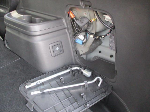 Gセーフティパッケージ 禁煙 7.7ナビ 1500W電源 残存率80% 全周囲カメラ 衝突被害軽減 車線逸脱防止 サイド&カーテンエアバッグ レーダクルーズ ステリモ ETC シートヒーター フルセグTV CD/DVD再生(53枚目)