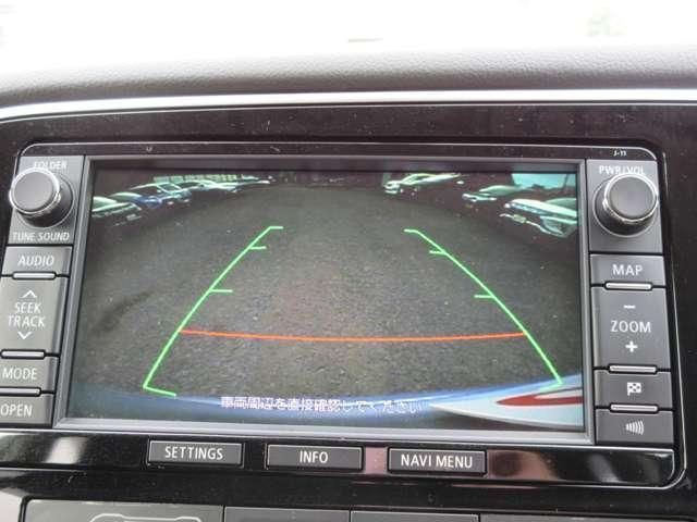 2.0L Gナビパッケージ 4WD 5人乗り 急速充電 禁煙 衝突被害軽減ブレーキ 車線逸脱警報システム レーダークルーズコントロール 純正7インチSDナビ サイド/バックカメラ 電動テールゲート ETC オートライト HID フォグランプ 残存容量76%(15枚目)