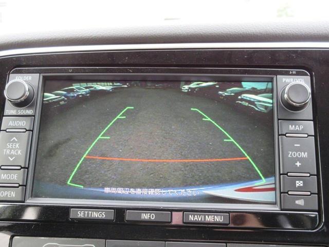 2.0L Gナビパッケージ 4WD 5人乗り 急速充電 禁煙 衝突被害軽減ブレーキ 車線逸脱警報システム レーダークルーズコントロール 純正7インチSDナビ サイド/バックカメラ 電動テールゲート ETC オートライト HID フォグランプ 残存容量76%(65枚目)