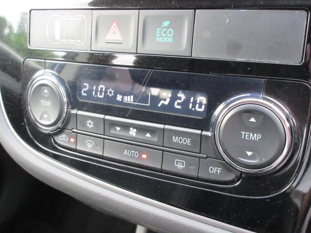 2.0L Gナビパッケージ 4WD 5人乗り 急速充電 禁煙 衝突被害軽減ブレーキ 車線逸脱警報システム レーダークルーズコントロール 純正7インチSDナビ サイド/バックカメラ 電動テールゲート ETC オートライト HID フォグランプ 残存容量76%(74枚目)