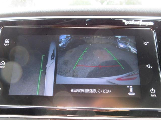 Gプレミアムパッケージ 禁煙 衝突被害軽減 誤発進抑制 Pセンサー 全周囲カメラ 後側方検知 スマホ連携ディスプレイオーディオ ロックフォード ETC 電動テールゲート 三菱リモートコントロール 1500W電源(80枚目)