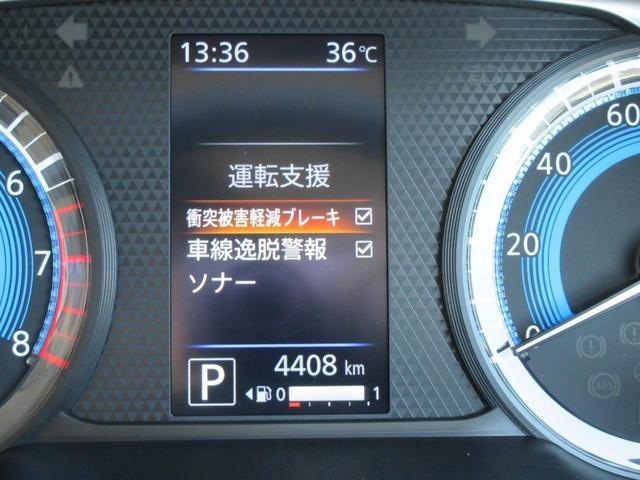 660 M 禁煙車 e-アシスト 誤発進抑制機能 衝突被害軽減ブレーキ 車線逸脱警報 サイド・カーテンエアバック アイドリングストップ 電動格納ドアミラー ハロゲンオートハイビーム イモビライザー ペット臭無し(62枚目)