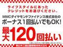 2.0Gナビパッケージ4WD 禁煙車 ナビ 衝突被害 誤発進(75枚目)