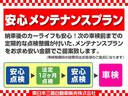 2.0Gナビパッケージ4WD 禁煙車 ナビ 衝突被害 誤発進(77枚目)