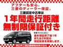 2.0 GセイフティPKG4WD 禁煙車 衝突軽減 誤発進(22枚目)