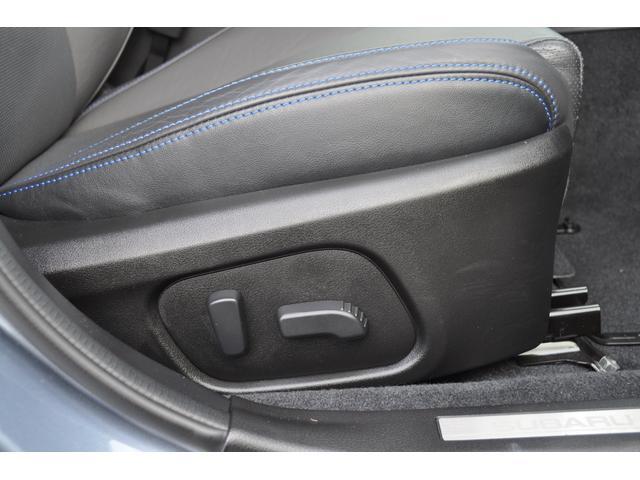 電動パワーシートで細かくシートポジションの設定が出来ます