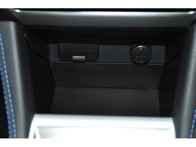 USB&ソケット式充電器