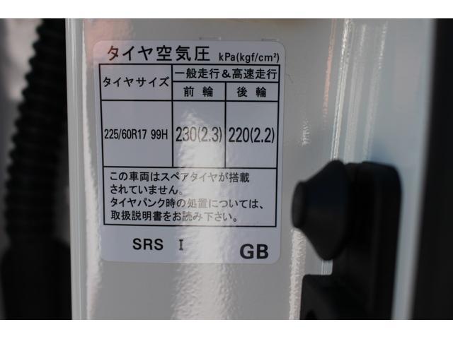 「スバル」「XV」「SUV・クロカン」「東京都」の中古車54