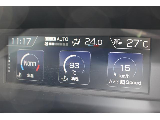 「スバル」「XV」「SUV・クロカン」「東京都」の中古車59