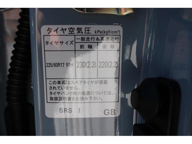 「スバル」「XV」「SUV・クロカン」「東京都」の中古車47
