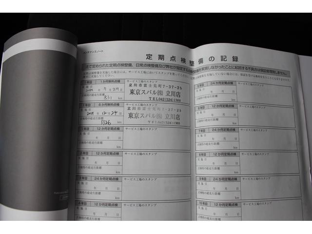 「スバル」「WRX STI」「セダン」「東京都」の中古車54