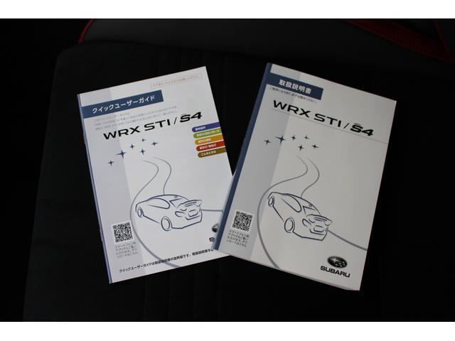 「スバル」「WRX STI」「セダン」「東京都」の中古車55