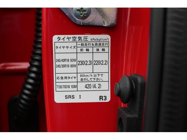 「スバル」「WRX STI」「セダン」「東京都」の中古車59