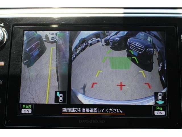 ベースグレード ダイアトーンナビ バックカメラ ETC2.0(14枚目)