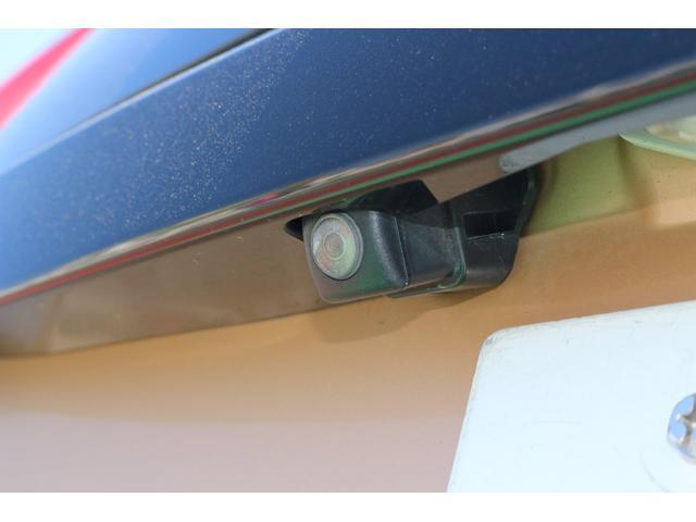 13G Fパッケージ メモリーナビ/フルセグ/バックカメラ/ETC/LEDライト/禁煙車(29枚目)