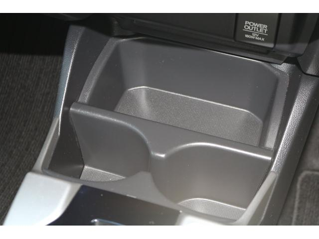 13G Fパッケージ メモリーナビ/フルセグ/バックカメラ/ETC/LEDライト/禁煙車(44枚目)