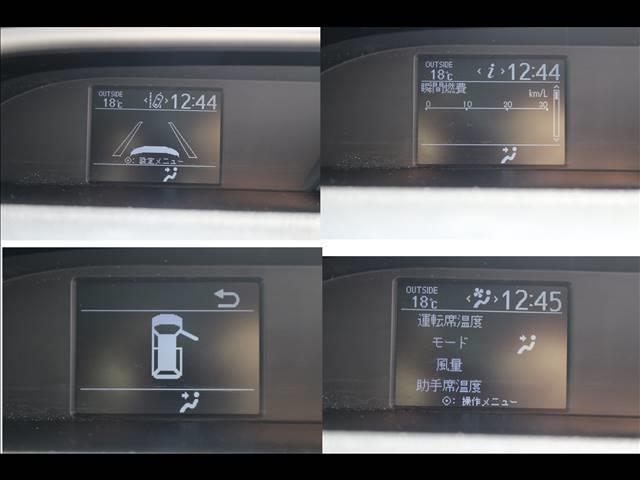 ZS 煌 メモリーナビ/バックカメラ/後席モニター/両側パワースライド(16枚目)