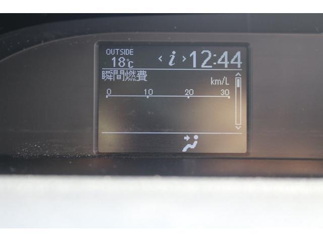 ZS 煌 メモリーナビ/バックカメラ/後席モニター/両側パワースライド(34枚目)