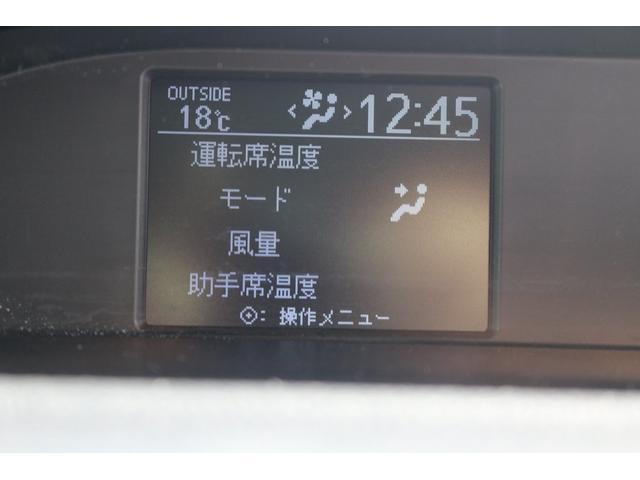 ZS 煌 メモリーナビ/バックカメラ/後席モニター/両側パワースライド(35枚目)