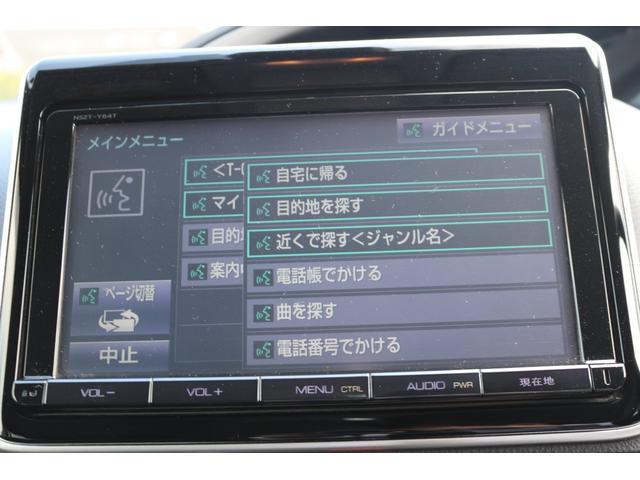 ZS 煌 メモリーナビ/バックカメラ/後席モニター/両側パワースライド(61枚目)