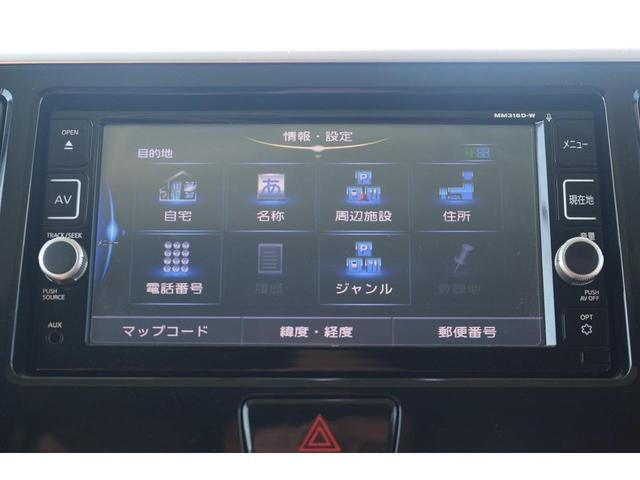 ボレロ X ベース 衝突軽減ブレーキ/.全周囲カメラ/両側パワースライド/修復歴無(32枚目)