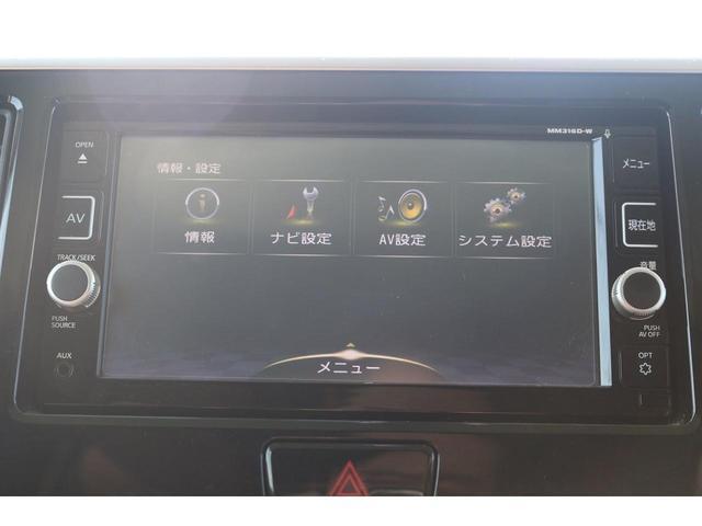 ボレロ X ベース 衝突軽減ブレーキ/.全周囲カメラ/両側パワースライド/修復歴無(33枚目)