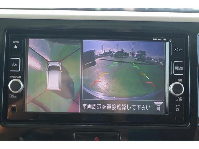 ボレロ X ベース 衝突軽減ブレーキ/.全周囲カメラ/両側パワースライド/修復歴無(35枚目)