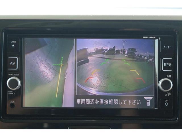 ボレロ X ベース 衝突軽減ブレーキ/.全周囲カメラ/両側パワースライド/修復歴無(36枚目)