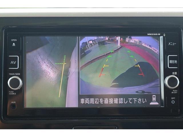 ボレロ X ベース 衝突軽減ブレーキ/.全周囲カメラ/両側パワースライド/修復歴無(37枚目)