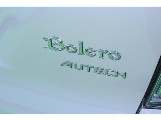 ボレロ X ベース 衝突軽減ブレーキ/.全周囲カメラ/両側パワースライド/修復歴無(52枚目)