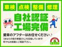 """G """"メイクアップSAII"""" 両側パワースライドドア/純正ナビ/バックカメラ/禁煙車(3枚目)"""