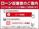 """G """"メイクアップSAII"""" 両側パワースライドドア/純正ナビ/バックカメラ/禁煙車(50枚目)"""