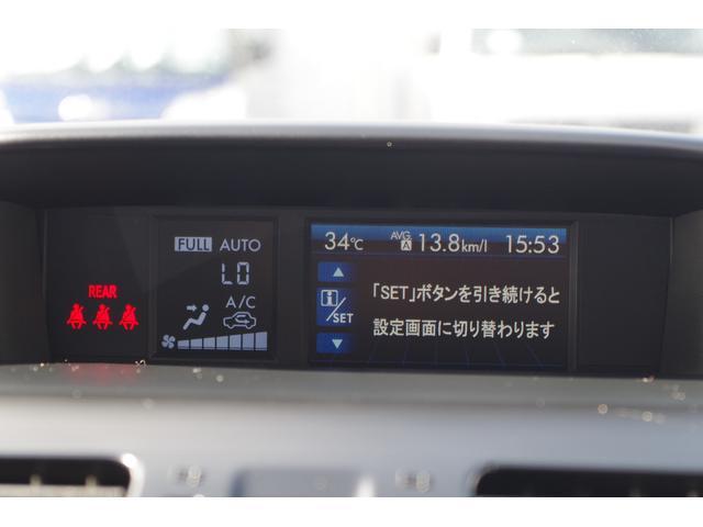 スバル インプレッサXVハイブリッド 2.0i-L アイサイト HDDナビ ETC カーゴマット