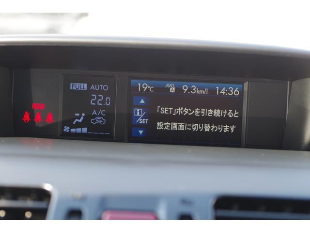 X-ブレイク アイサイトVer.2 ナビ 新品タイヤ ETC(9枚目)