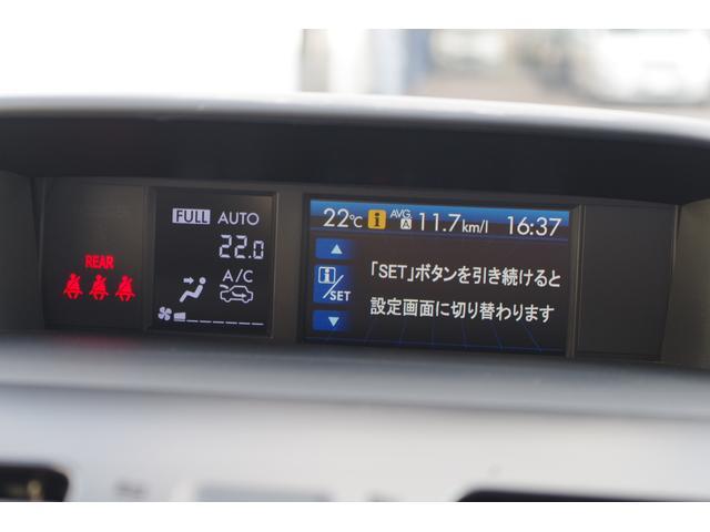 2.0i-Sリミテッド アイサイト ナビ バックカメラ(10枚目)