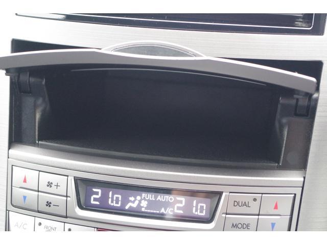 スバル レガシィツーリングワゴン 2.5iアイサイト HDDナビ バックカメラ ETC