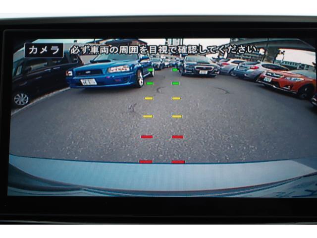 バックカメラを装着。後退時の後方確認が広範囲に確認できますので視認性が高まります!