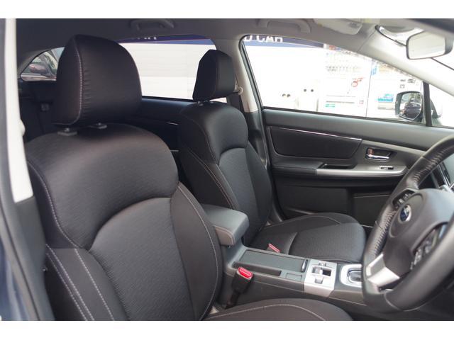 SUBARUディーラーでは必要な金額が分かりやすく、お客様が安心してお車を選べるよう、支払総額表示を実施しています。スバルでご購入頂く認定中古車は安心、信頼、高品質です。