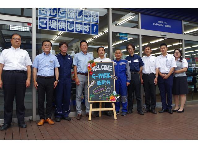 総勢10名の明るいスタッフが皆様のご来店をお待ちしております♪SUBARUのことなら何でもお任せ下さい☆一丸となって、お客様のカーライフをサポートします!