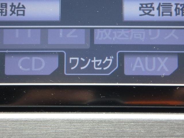 トヨタ プリウス S 純正SDナビ ワンセグ バックモニター
