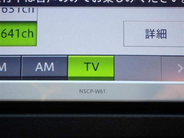 トヨタ プリウス L 純正SDナビ バックカメラ ワンセグ ETC