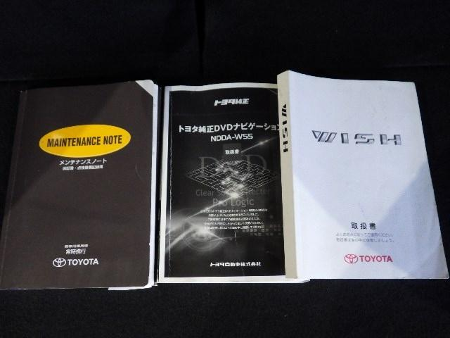 X 純正DVDナビ DVD再生可 ETC(13枚目)