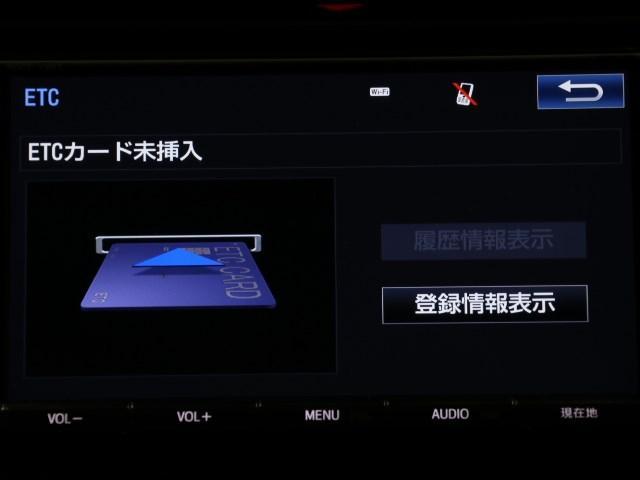エレガンス G's G's専用チアルミ 純正SDナビ LED(9枚目)