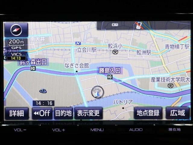 Gi 純正ナビ バックカメラ 両側電動スライドドア(6枚目)