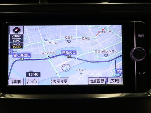 「トヨタ」「プリウス」「ミニバン・ワンボックス」「東京都」の中古車2