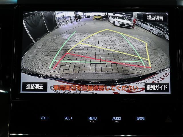 2.5Z フルセグ 後席モニター バックカメラ ドラレコ ETC 両側電動スライド LEDヘッドランプ 3列シート ワンオーナー DVD再生 ミュージックプレイヤー接続可 記録簿 乗車定員7人 安全装備 CD(9枚目)